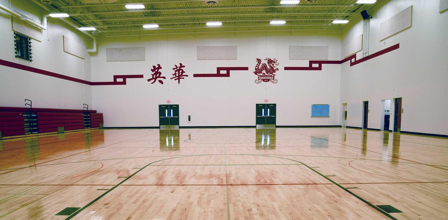 Yinghua Academy Gymnasium